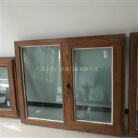 木包铝门窗 木包铝门窗厂家