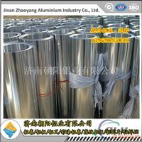 电厂管道保温铝皮0.5mm厚铝皮