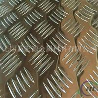 0.7mm花纹铝板每平方价格现货厂家