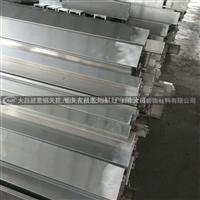 铝单板外墙造型门头氟碳漆铝单板直销