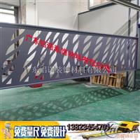 楼梯镂空雕花铝板