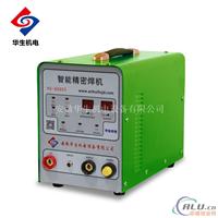 HSAD-S02冷焊机焊接