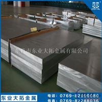 高韌性ADC10鋁板 ADC10鋁板質量