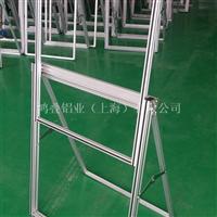 铝型材加工展架设备