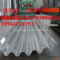 0.5mm瓦楞铝板一吨价格