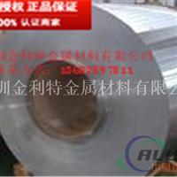 环保铝带5052-H32铝合金带材