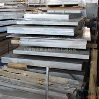 7mm辊涂铝板每公斤价格