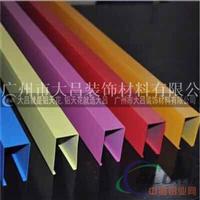 木纹铝方通 厂家 木纹铝方通价格