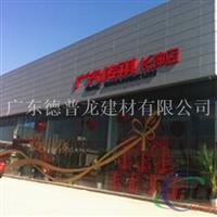 用专业技术为传祺4S店生产镀锌钢产品