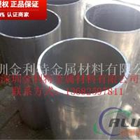 6063大规格铝管,300280mm铝管