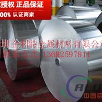环保8011铝箔,食品级铝箔