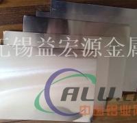 0.2mm纯铝铝板每公斤价格加工厂家