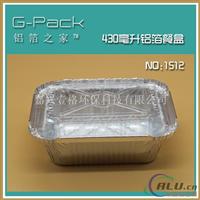 G-Pack-1512铝箔餐盒