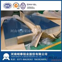 模具用铝板_注塑模具铝板_明泰模具铝板直销
