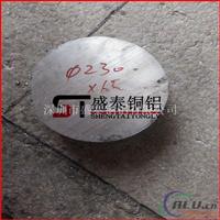 7075铝圆片厚度规格 7075铝板直销