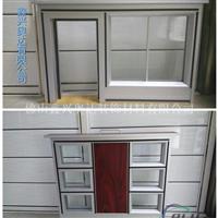 鑫兴奥达铝材厂家促销隔断铝型材