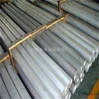 7a04铝棒 7a04硬质铝合金
