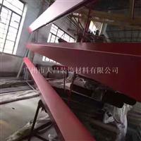 1.0mm厚室外氟碳喷涂红色铝方管