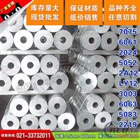 上海韵哲生产7A04超宽板高等03超长板