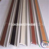 天津铝合金踢脚线生产厂家 价格优惠