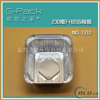 G-Pack-1310铝箔餐盒