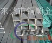 耐腐蝕空心鋁管=國標環保鋁方管廠家直銷