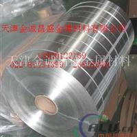 安吉无缝矩形铝管6082铝管