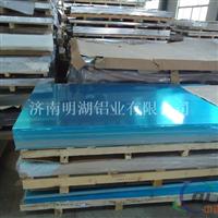 铝板 山东优质铝板  铝板厂家