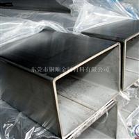 6063鋁管優質2002003.0mm鋁管價格較低
