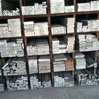 1070铝合金棒进口铝棒价格 切割零售