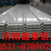 瓦楞铝板  现货  压型铝板厂家