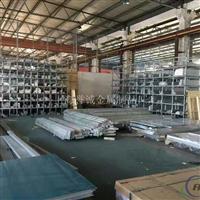 7075航空用铝板,上海专售