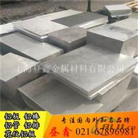 销售2A17中厚铝板,铝块可切割