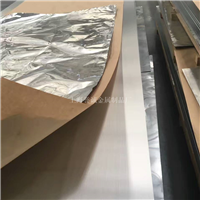5a06-H112铝板 地铁专用铝板