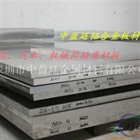 进口5150花纹铝板 5150铝合金批发