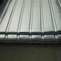瓦楞铝板价格铝瓦加工厂家