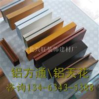 铝方通厂家 生产30750.5铝方通 装饰建材