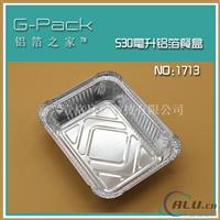 G-Pack-1713铝箔餐盒