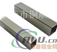 精密铝方管厂低价2502004.0mm铝管