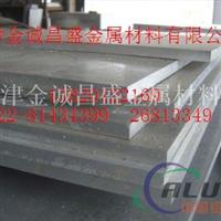 兰溪无缝铝管6061铝管
