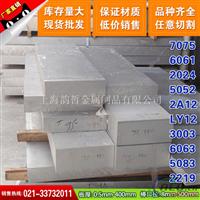 (1100-H14铝棒1100-H16)价格合理