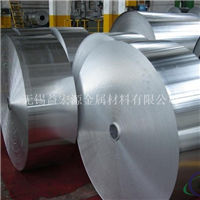 韶关变压器铝带销售厂家一米价格单价