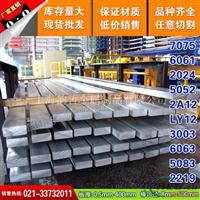 上海韻哲主營6262-T62西南鋁6262-T9