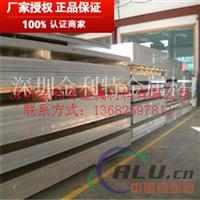 6063-T5环保铝板,易切割铝板材