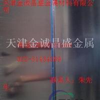 天津冷轧铝管NC5铝管