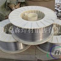 长期供应YD698耐磨药芯焊丝