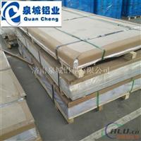 机械专用铝板 防滑铝板