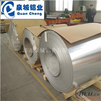 3003铝带 保温铝卷 厂家现货