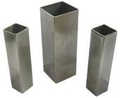 空心鋁方管廠家生產優質7075鋁管價格較低
