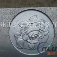 北京铝板雕刻机厂家直销13927345214